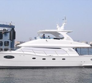 The First Horizon PC58 launched – A 58ft power catamaran by Horizon Group