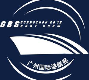 Guangzhou International Boat Show 2012