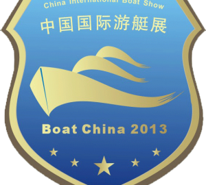 Boat China 2013 LOGO.jpg