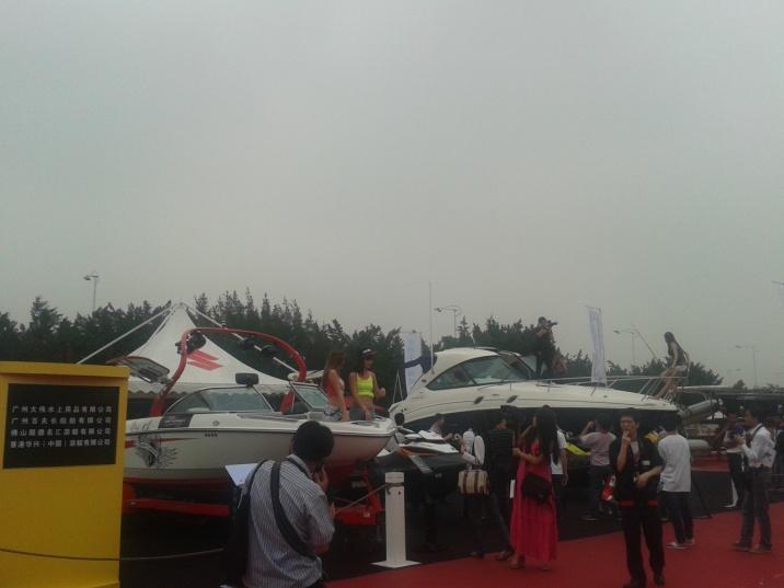 Boat China 2013