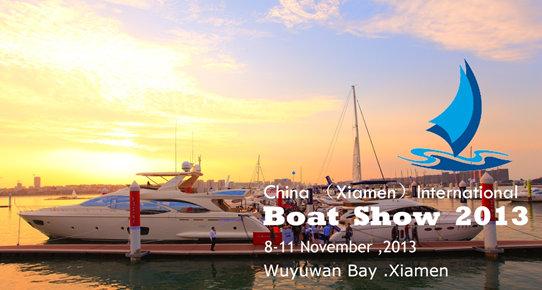 China Show
