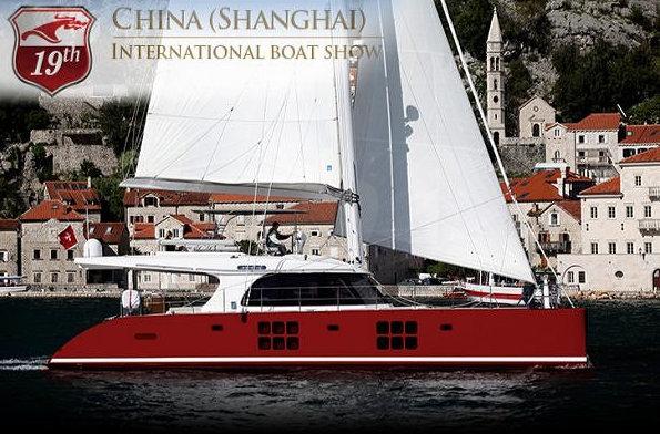 Sunreef Yachts attending the China (Shanghai) International Boat Show 2014