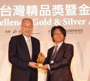 Taiwan Excellence Gold Award for Horizon EP148 motor yacht HORIZON POLARIS