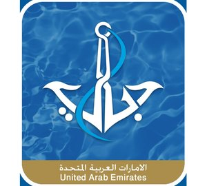 Dubai Maritime City Authority starts preparations for the 2nd Dubai Maritime Week