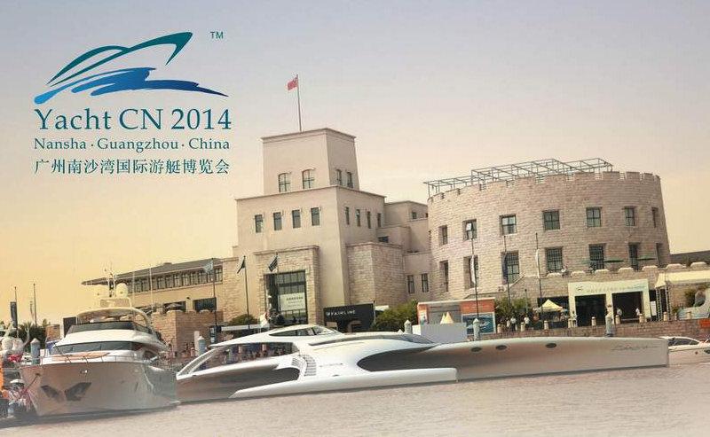 Yacht-CN-2014