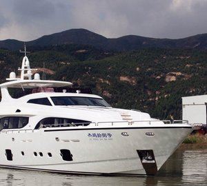 Photos of newly launched fourth Asteria 108 motor yacht 'Xinyi 868' by Heysea Yachts