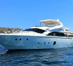 Fantastic Spring break charter special with motor yacht QUESTA E VITA