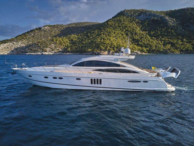 Motor yacht ESTIA ONE